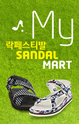 My Sandal Mart