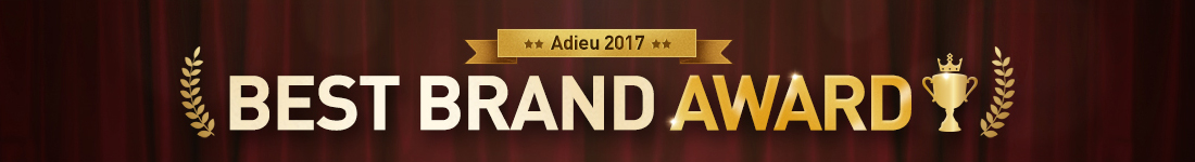 BEST BRAND AWARD