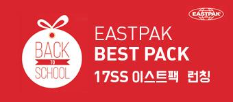 EASTPACK OPE