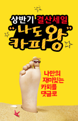 http://event.abcmart.co.kr/