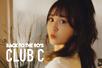 리복 club c