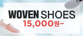 우븐슈즈,15,000~
