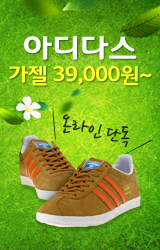 http://www.abcmart.co.kr/abc/planDisp/detail?plndpId=000251