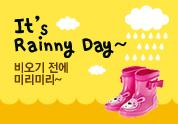 비오는날, 신발 삼파전