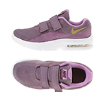NIKE AIR MAX ADVANTAGE 2 GPV