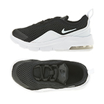 NIKE AIR MAX MOTION 2 BTE