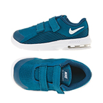 NIKE AIR MAX ADVANTAGE 2 BTV