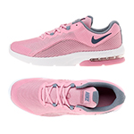 NIKE AIR MAX ADVANTAGE 2 GG