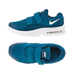 NIKE AIR MAX ADVANTAGE 2 BPV