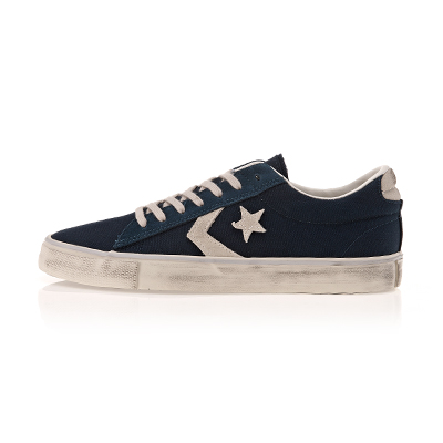 Pro Leather Vulc Distressed