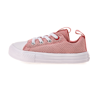Chuck Taylor All Star Superplay Ox
