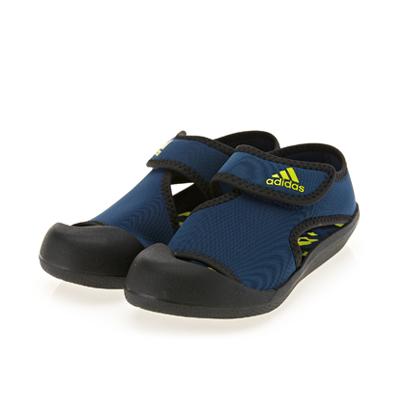 SandalFun C