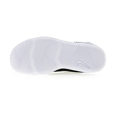 NIKE AQUA SOCK 360 (GS/PS)