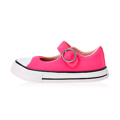 Chuck Taylor All Star SuperPlay Mary Jane