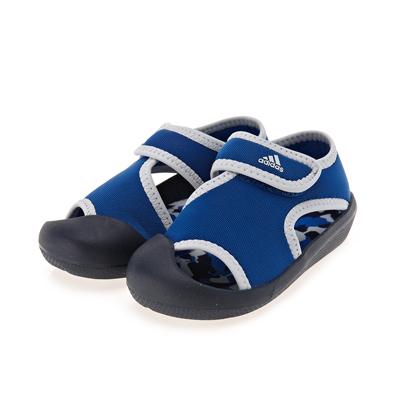 SandalFun I